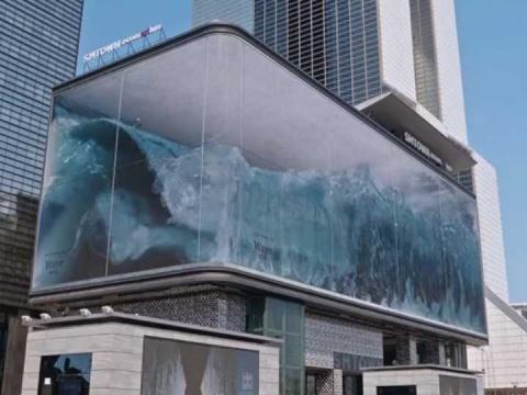 3D vlny v Južnej Kórei